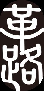 kawamichi-logo