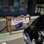 DSC_6410